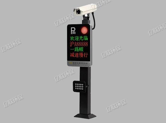 连云港智能停车场系统价格