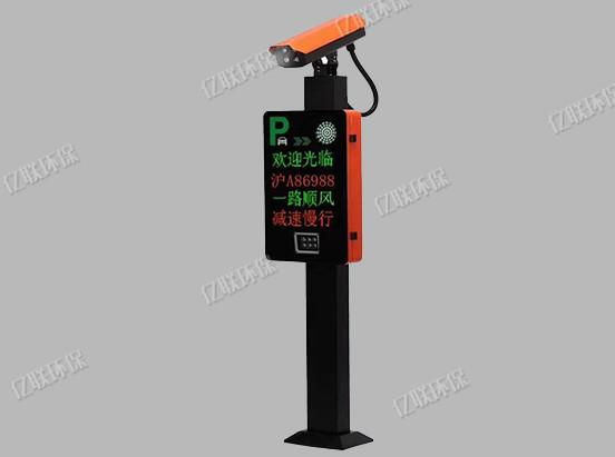 连云港智能化停车场系统