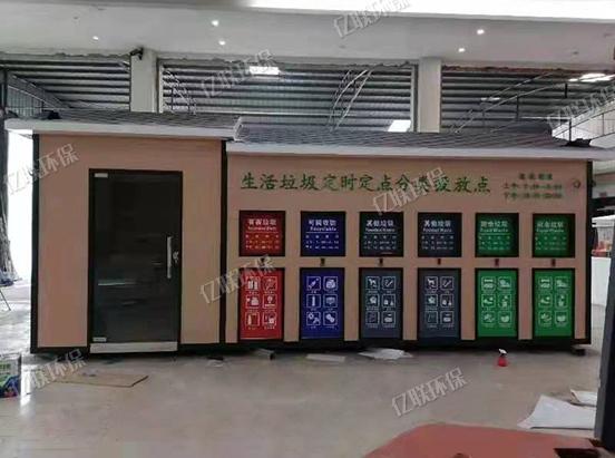 阜宁垃圾分类收集房