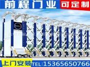 铝合金电动门价格