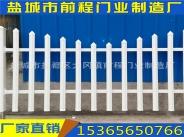 PVC护栏