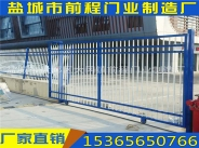 方管防护栏