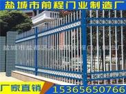 大丰锌钢护栏